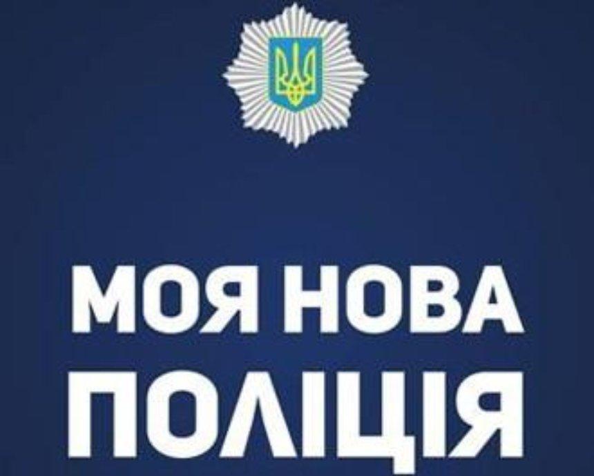 Как в Киеве тренируются новые патрульные