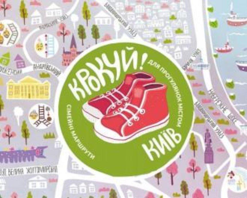 Для столицы создали открытки-карты с маршрутами по городу