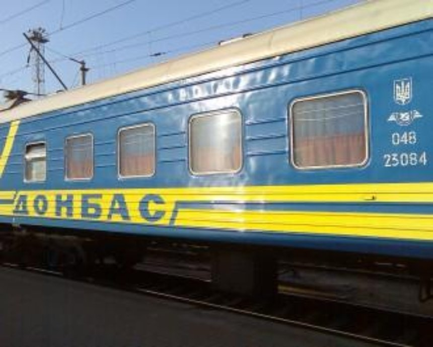 Из Киева на Восток отправился «Поезд единения»