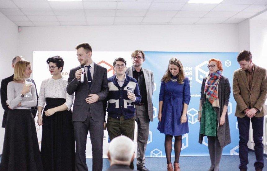 Дом свободной России: в столице открылось посольство для беженцев из РФ