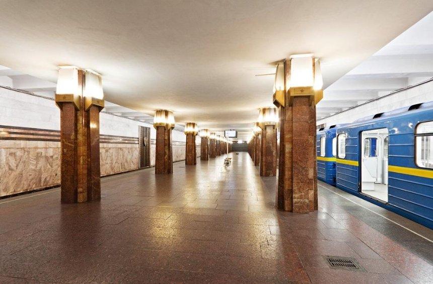 """Взрывчатку не нашли: станция """"Героев Днепра"""" возобновила работу"""
