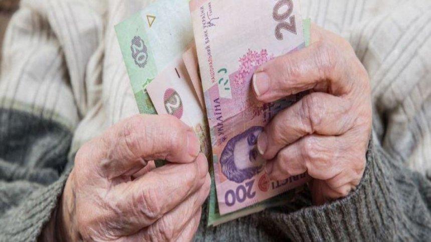 У травні українцям підвищать мінімальну пенсію і прожитковий мінімум