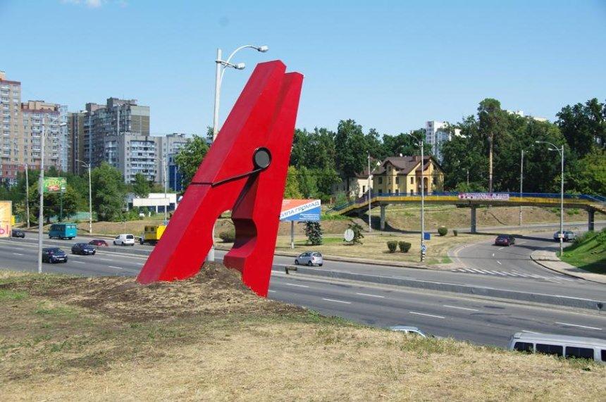 Киевский городской совет спасет сквер им. Пушиной от застройки
