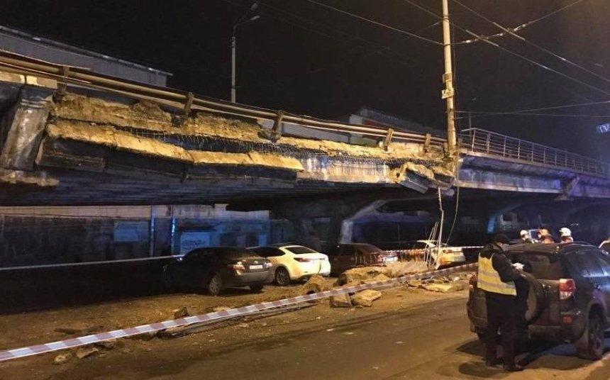 Шулявский мост опять начал осыпаться