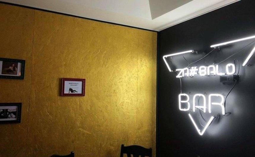 В столице откроется бар для тех, кому все надоело