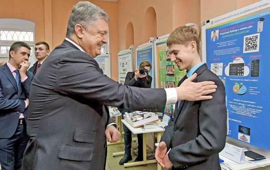 Украинский школьник создал «умный» бойлер (фото)