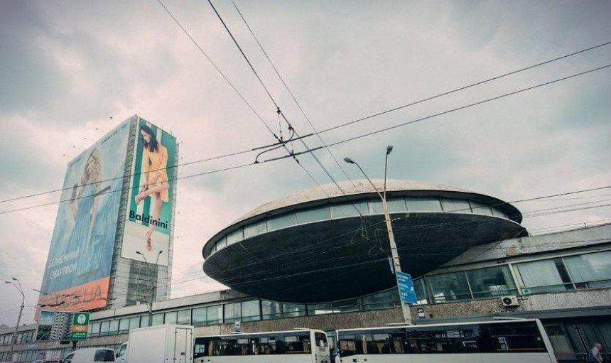 Киев, ты просто космос: самые футуристические здания столицы