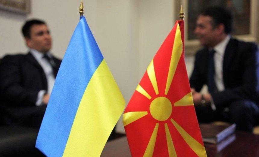 Украина договорилась о безвизе с Македонией