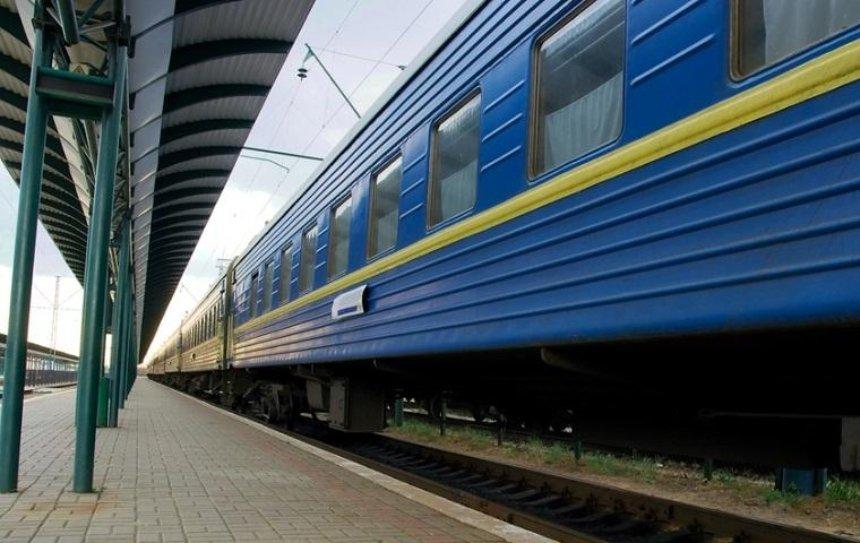 «Укрзализныця» подняла цены на билеты