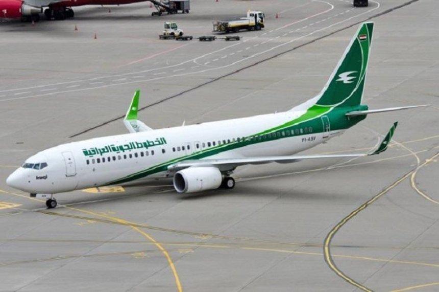 Иракская авиакомпания возобновила рейсы Багдад — Киев