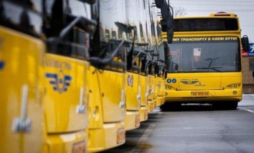 Киев потратит на новый транспорт 50 млн евро