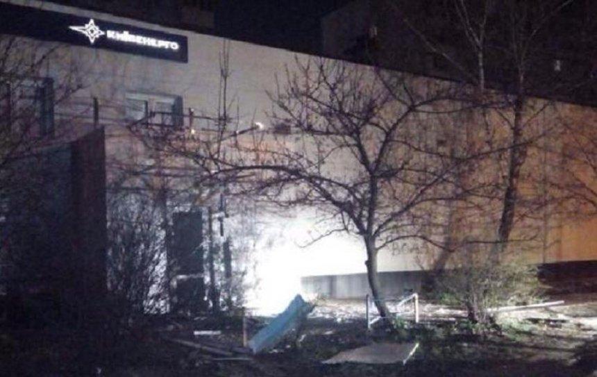 В Киеве произошел взрыв возле здания «Киевэнерго» (фото)