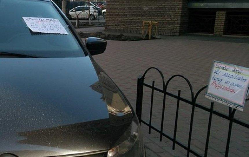 В столице автохам заблокировал подъезд целого дома (фото)