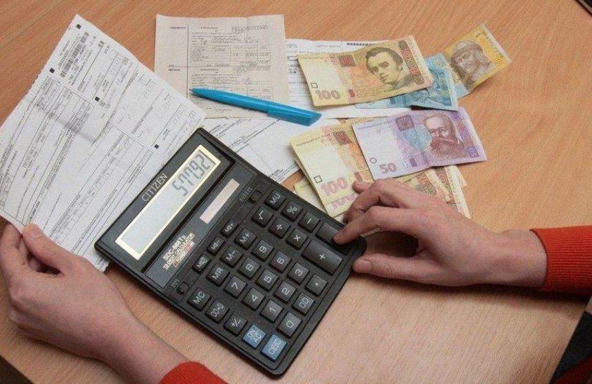 Субсидии будут выплачивать после окончания отопительного сезона