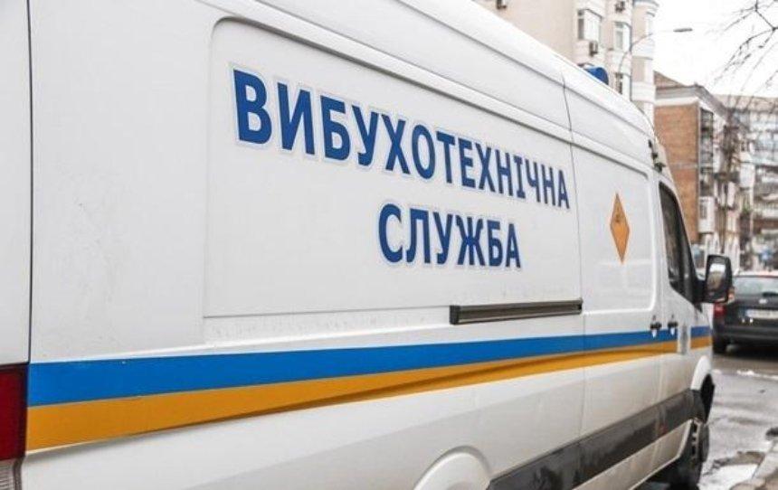 В Киеве «заминировали» три военных завода и Высший совет правосудия
