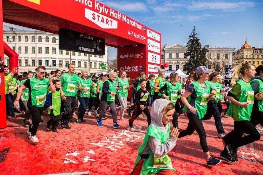 Как прошел семейный забег Herbalife Family Run на Киевском полумарафоне (фото, видео)
