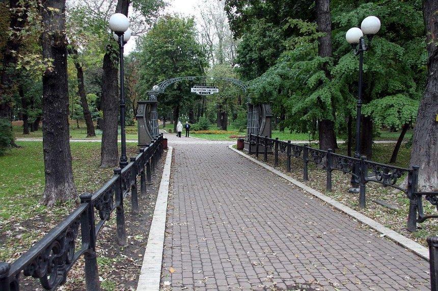 Киевлян приглашают в Мариинский парк на спортивную тренировку вместе со звездами