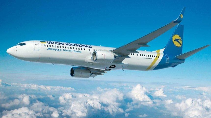Авіакомпанія МАУ змінили структуру тарифів економ-класу