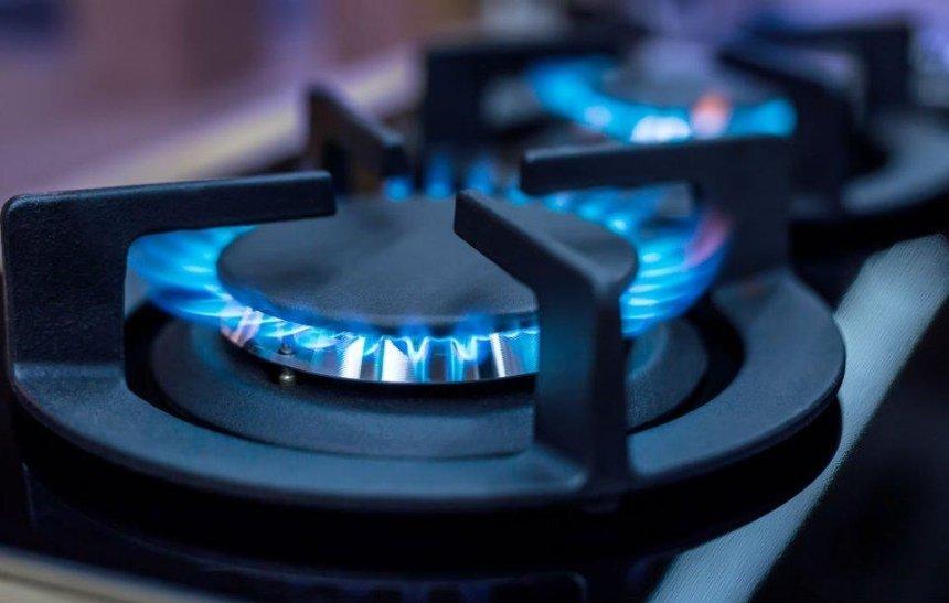 «Нафтогаз» сдался под натиском Гройсмана: газ подешевеет на 300 гривен