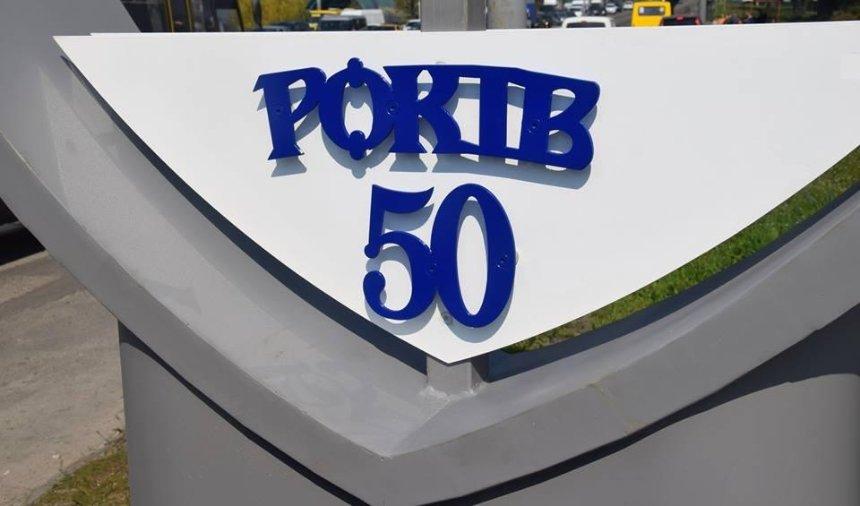 В столиці з'явився новий сталевий символ біля мосту Патона (фото)