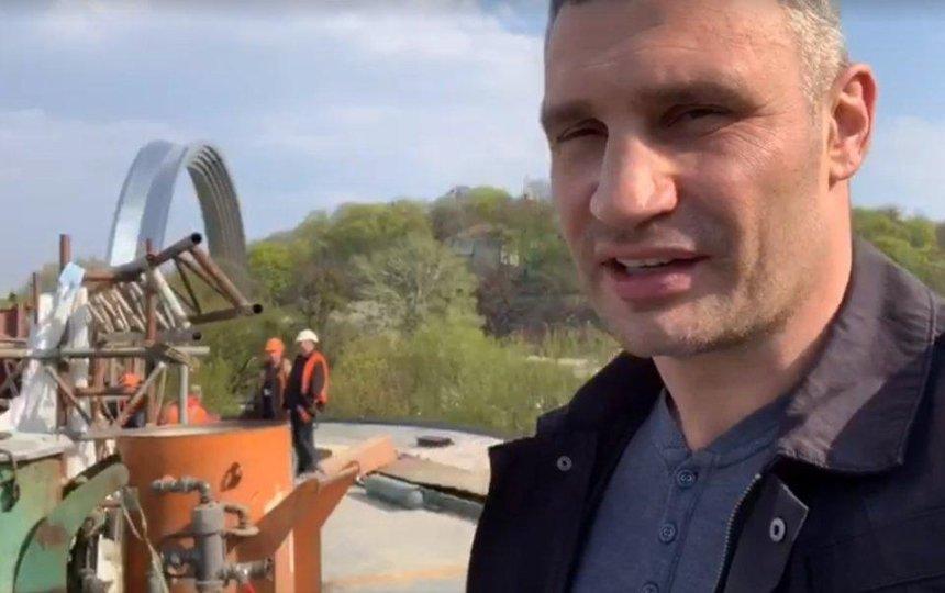Кличко рассказал и показал, как строят пешеходный мост на Владимирскую горку (видео)