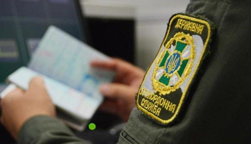 Двоє російських поліцейських попросили політичного притулку вУкраїні (відео)