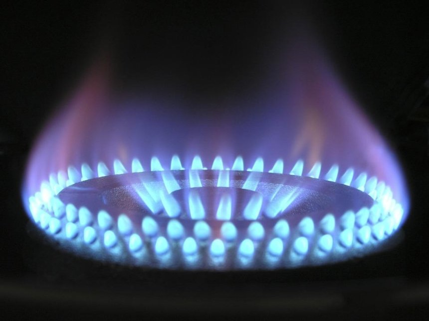 Украинцам снизят цену на газ
