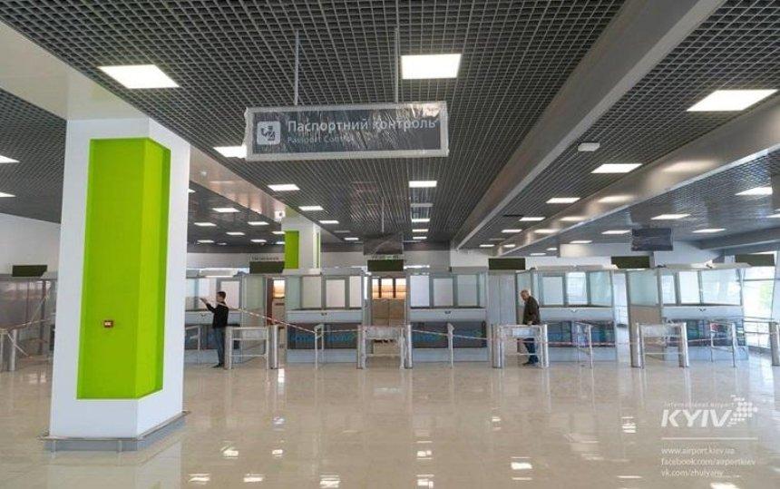 Как выглядит терминалА ваэропорту «Киев» (фото)
