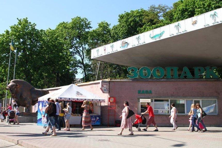 Реконструкция киевского зоопарка: трехэтажный паркинг и второй вход