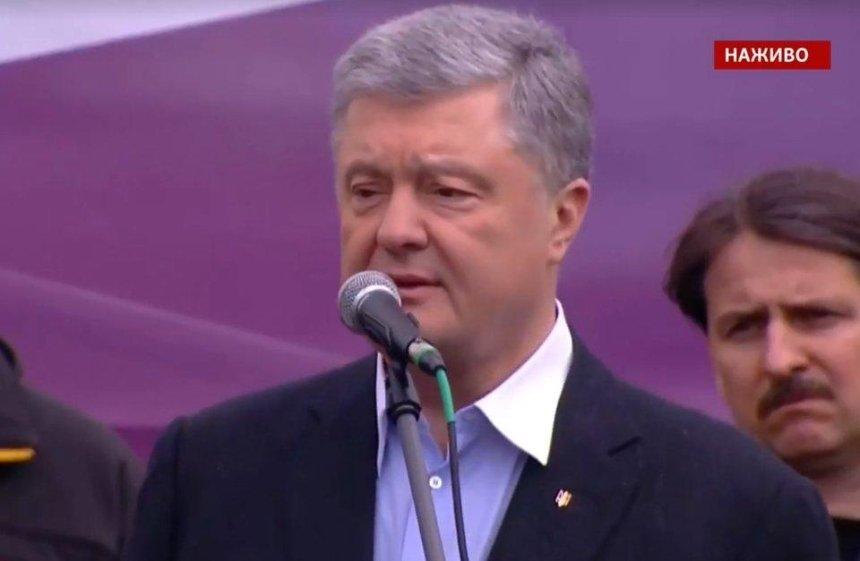 На Майдане прошла акция с участием Петра Порошенко (видео)