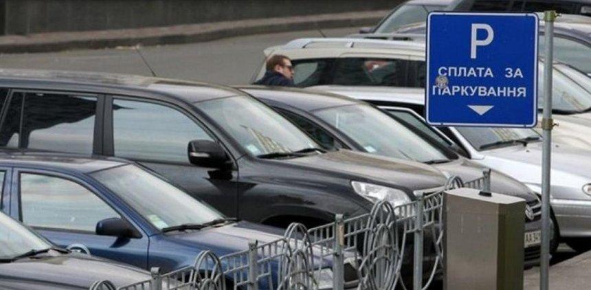 В столице заработала интерактивная карта парковок