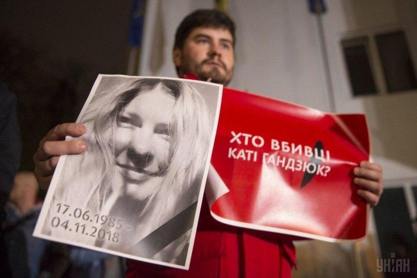 Главное за 27 апреля: нападение на полицию, протест медиков и следствие по делу Гандзюк
