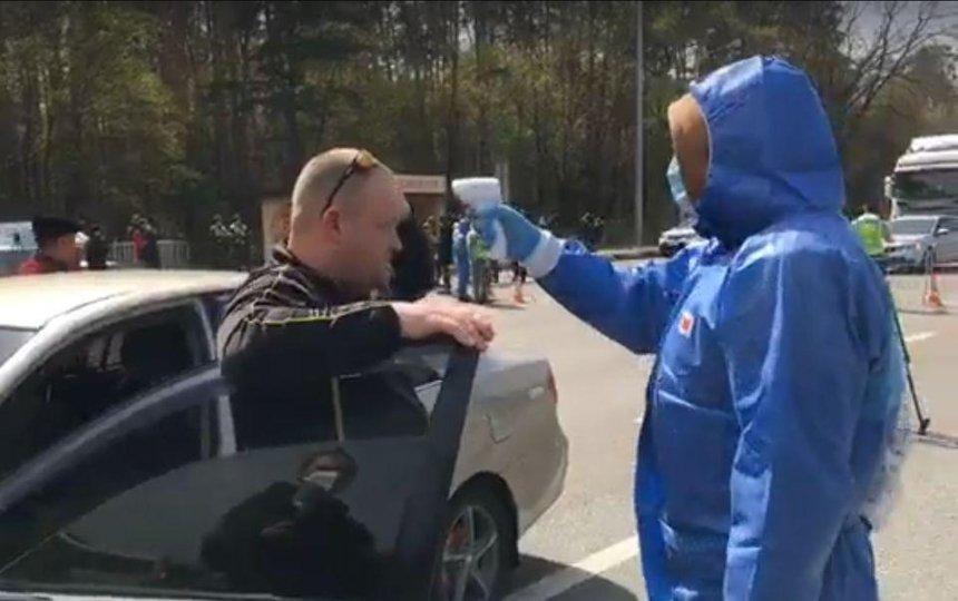 На въездах в Киев начали мерить температуру: как это происходит