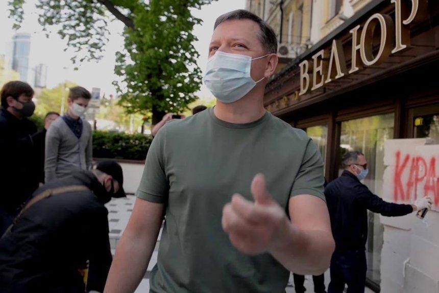 Ляшко «замуровал» ресторан Тищенко, но перепутал двери