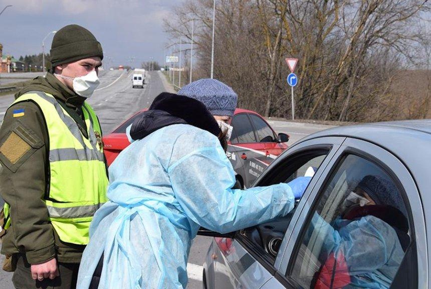 Температурный контроль на въездах в Киев: как это будет происходить