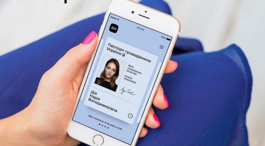 Паспорт в смартфоне: в приложении «Дія» стали доступны ID-карты