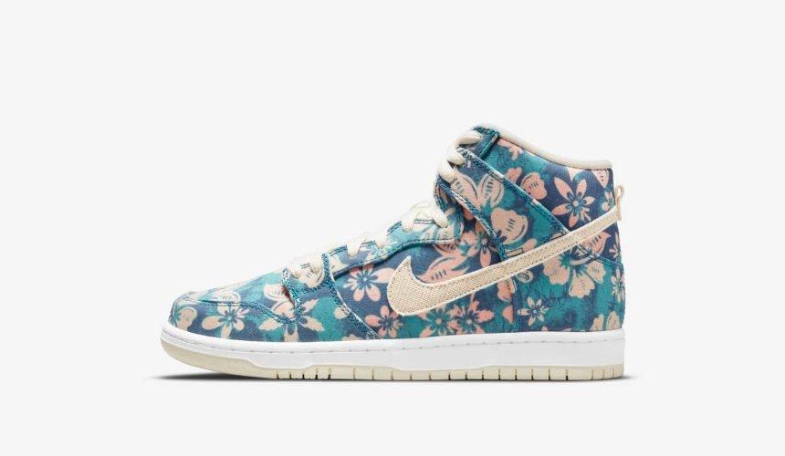 Nike создал «гавайские» кроссовки, которые современем становятся красивее