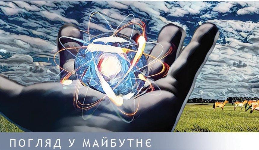 «Укрпошта» выпустит почтовую марку кгодовщине Чернобыльской катастрофы