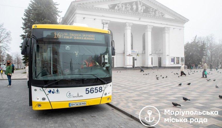 В первом городе Украины запустили единый билет SmartTicket для проезда в транспорте