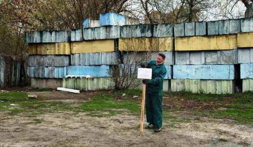 На Академгородке установлено видеонаблюдение, чтобы ловить организаторов стихийных свалок