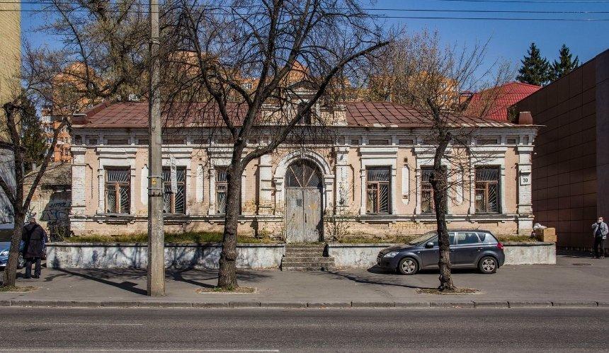 Особняку Баккалинского, который разрешил застроить Киевсовет, дали охранный статус