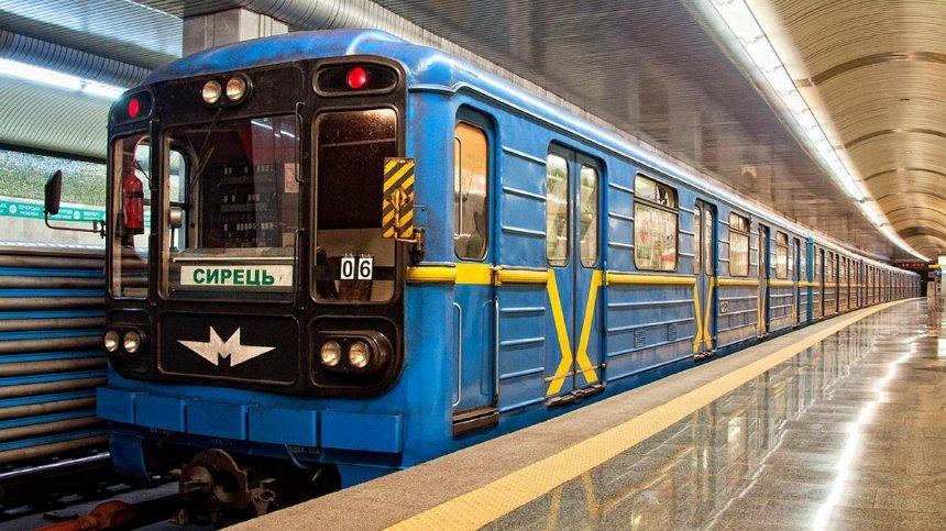Локдаун в Киеве: метро меняет график движения поездов