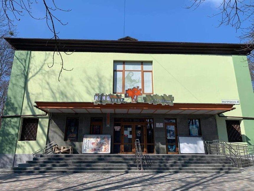 Отремонтировали столичный кинотеатр имени Шевченко: что изменилось