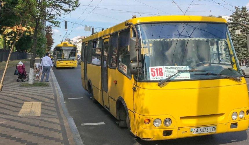 С5апреля намаршруты вКиеве выведут меньше общественного транспорта: причина