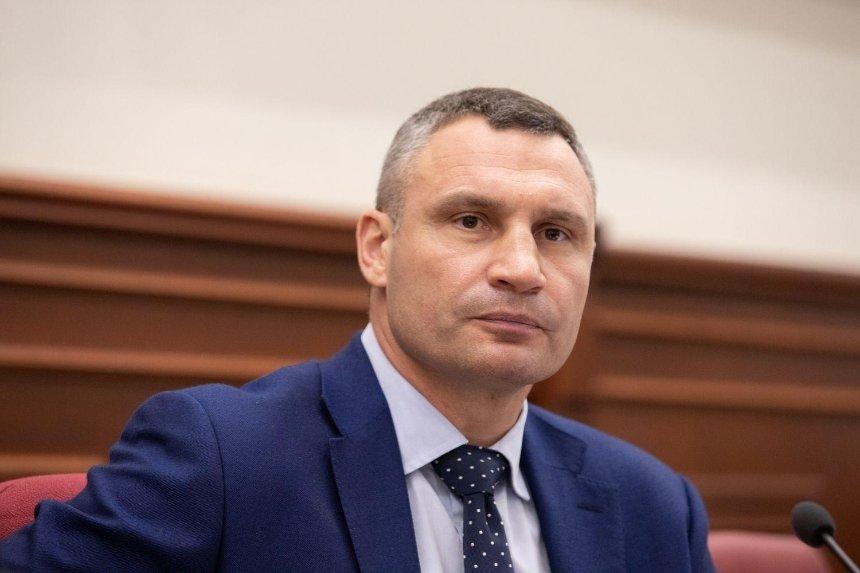 Кличко призвал Кабмин ввести общенациональный локдаун