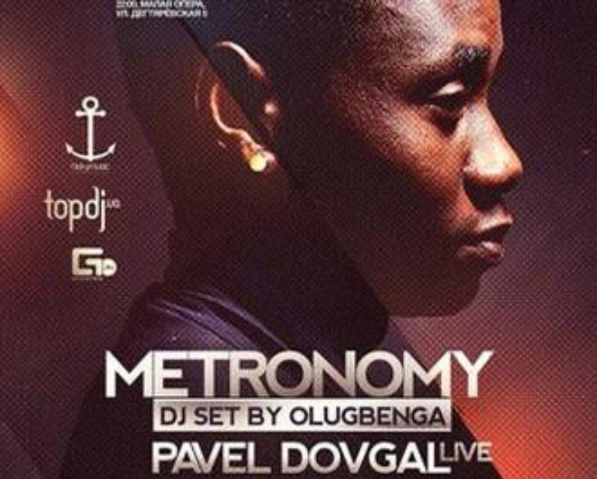 Olugbenga (UK, Metronomy)/Pavel Dovgal (RU): розыгрыш билетов (завершен)