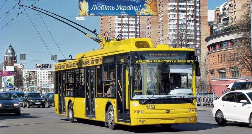 Движение троллейбусов № 26 и 41 временно будет прекращено