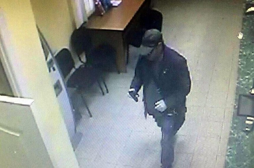 В Киеве мужчина ограбил банк (фото)