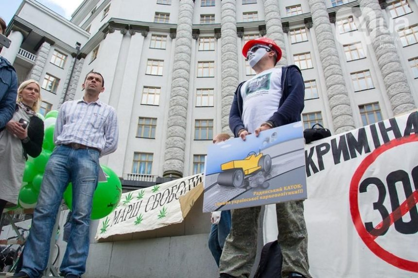 В Киеве требовали легализовать марихуану (фото)