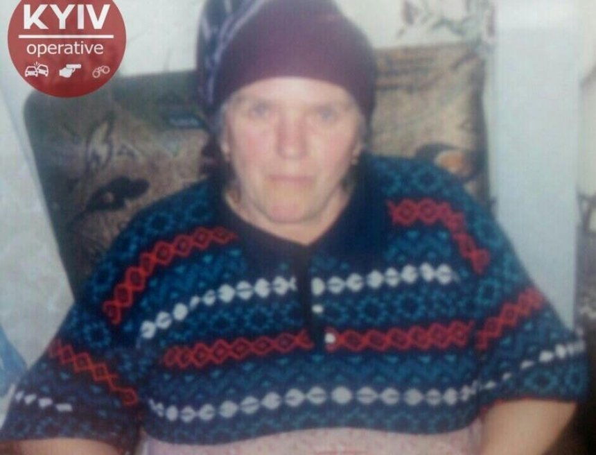 Нужна помощь: в Киеве пропала женщина